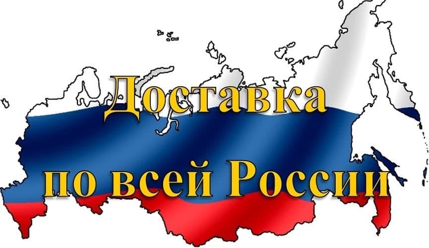 Доставка мебели по всей России