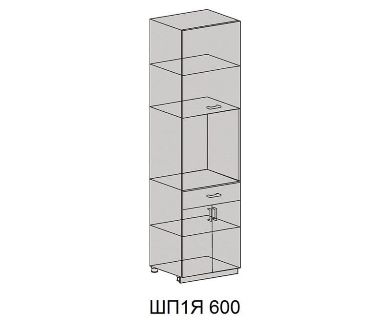 ШП1Я 600 НАБОР №1 ПЕНАЛ