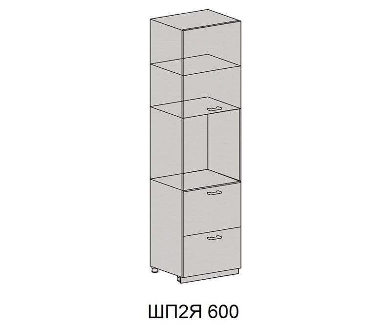 ШП2Я 600 НАБОР №1 ПЕНАЛ