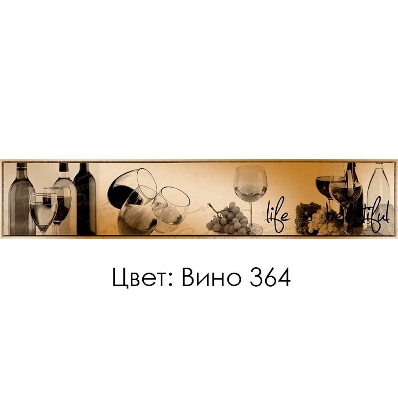 КУХОННЫЙ ФАРТУК «ВИНО» (364), (ХДФ, АБС)
