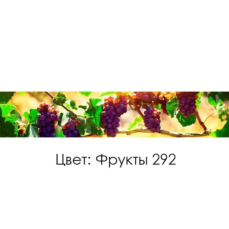 КУХОННЫЙ ФАРТУК «ФРУКТЫ» (292), (ХДФ, АБС)