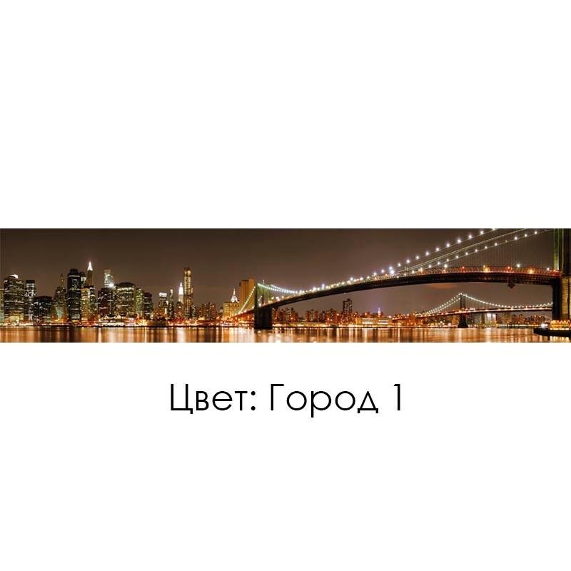 КУХОННЫЙ ФАРТУК «ГОРОД» (1), (ХДФ, АБС)