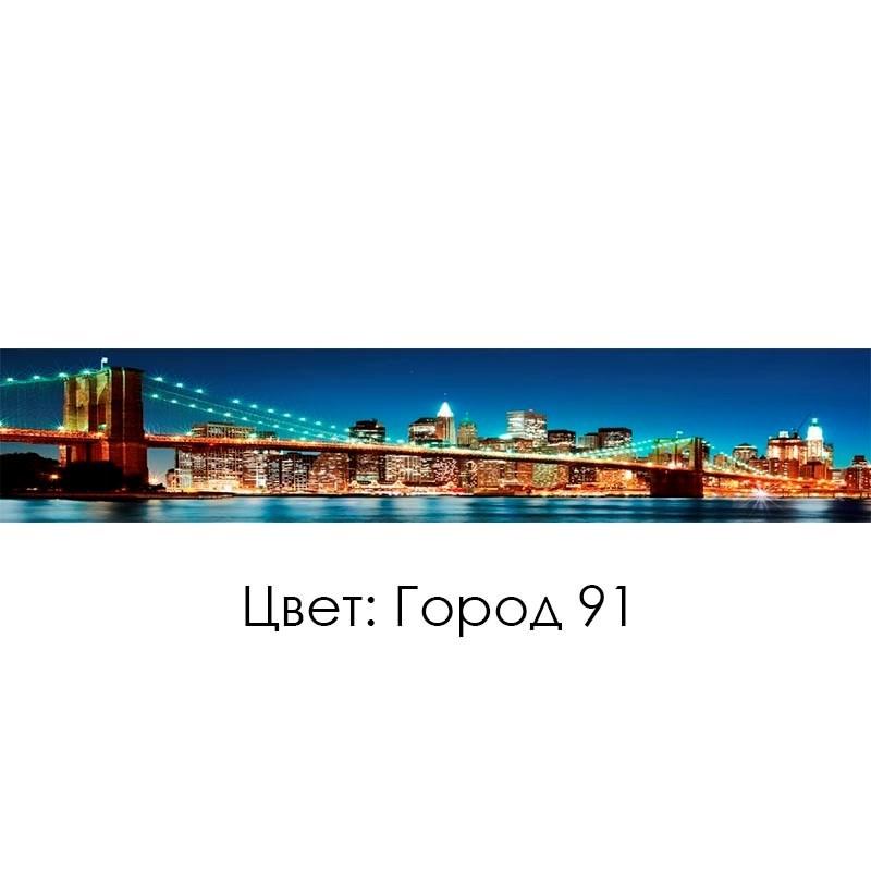 КУХОННЫЙ ФАРТУК «ГОРОД» (91), (ХДФ, АБС)