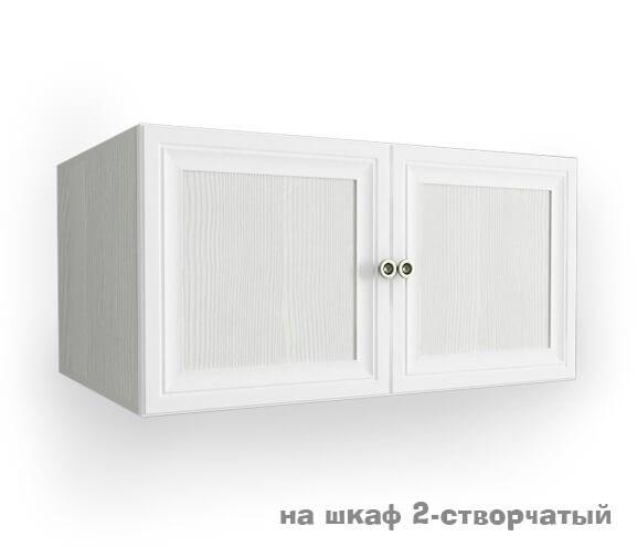 "Антресоль на шкаф 2-х створчатый ""Классика"" - фото 12639"
