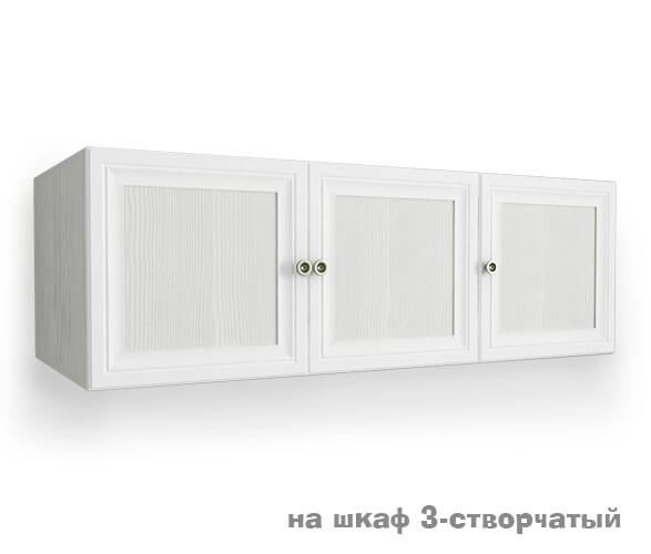 "Антресоль на шкаф 3-х створчатый ""Классика"" - фото 12641"