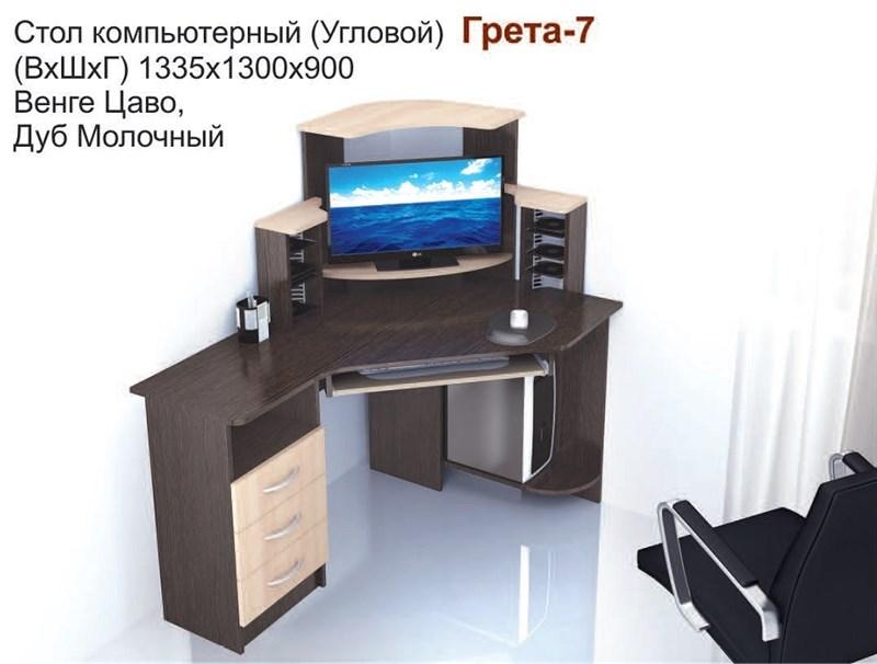 """Стол компьютерный """"Грета-7"""" - фото 21309"""