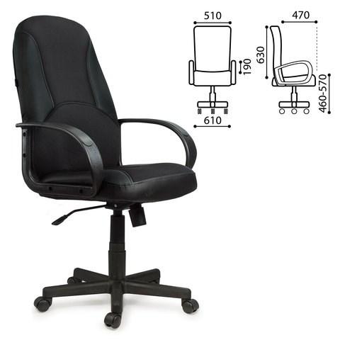 Кресло офисное BRABIX City EX-512, кожзам черный, ткань черная TW, 531407 - фото 21528
