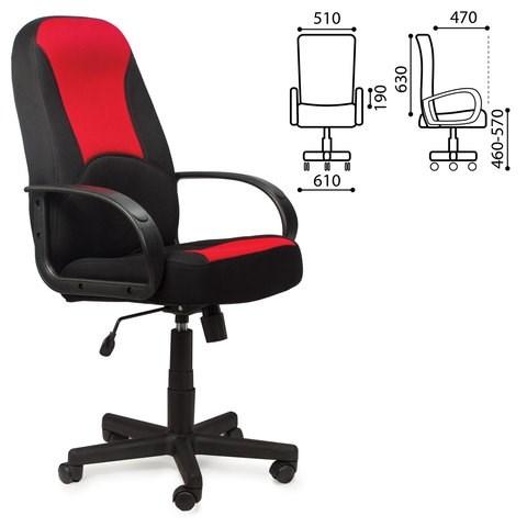 Кресло офисное BRABIX City EX-512, ткань черная/красная TW, 531408 - фото 21529