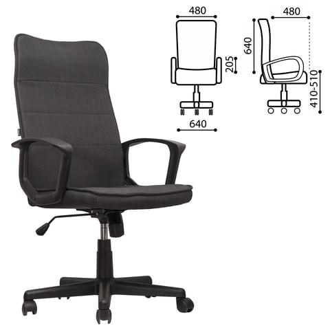 Кресло офисное BRABIX Delta  EX-520, ткань, серое, 531579 - фото 21530