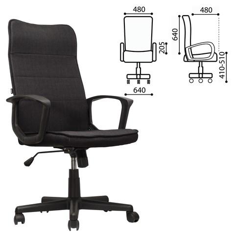 Кресло офисное BRABIX Delta  EX-520, ткань, черное, 531578 - фото 21531