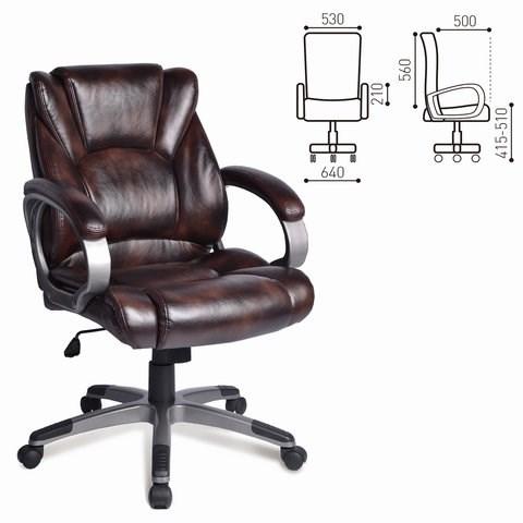Кресло офисное BRABIX Eldorado EX-504, экокожа, коричневое, 530875 - фото 21533