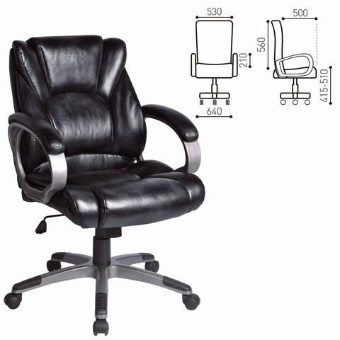 Кресло офисное BRABIX Eldorado EX-504, экокожа, черное, 530874 - фото 21534