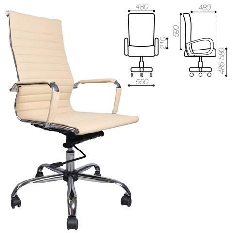 Кресло офисное BRABIX Energy EX-509, рециклированная кожа, хром, бежевое, 531166 - фото 21535