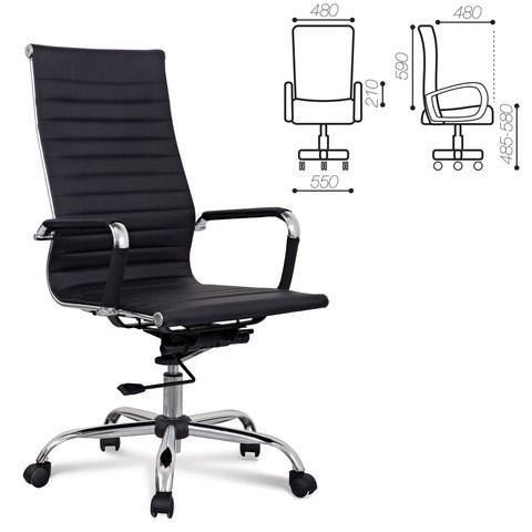 Кресло офисное BRABIX Energy EX-509, рециклированная кожа, хром, черное, 530862 - фото 21536