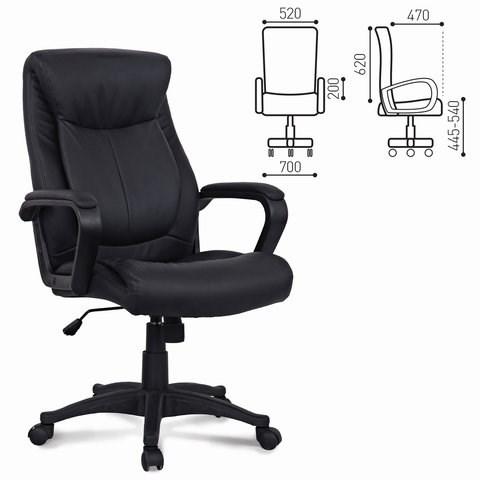 Кресло офисное BRABIX Enter EX-511, экокожа, черное, 530859 - фото 21538