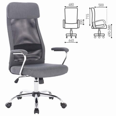 Кресло офисное BRABIX Flight EX-540, хром, ткань, сетка, серое, 531848 - фото 21540