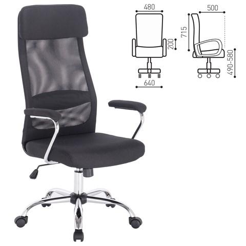 Кресло офисное BRABIX Flight EX-540, хром, ткань, сетка, черное, 531847 - фото 21541