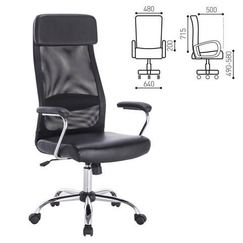 Кресло офисное BRABIX Flight EX-540, хром, экокожа, сетка, черное, 531850 - фото 21542