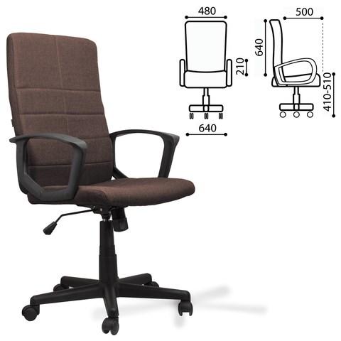 Кресло офисное BRABIX Focus EX-518, ткань, коричневое, 531577 - фото 21543