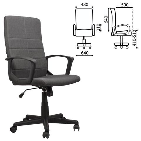 Кресло офисное BRABIX Focus EX-518, ткань, серое, 531576 - фото 21544