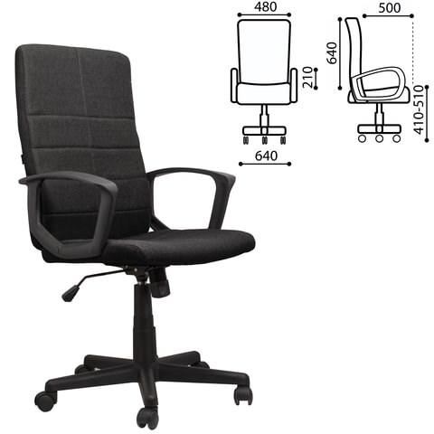 Кресло офисное BRABIX Focus EX-518, ткань, черное, 531575 - фото 21545