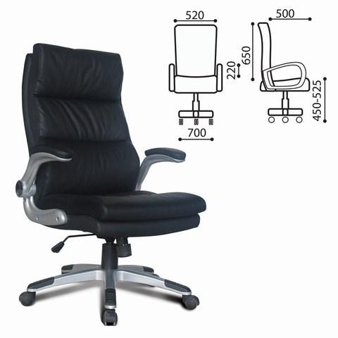 Кресло офисное BRABIX Fregat EX-510, рециклированная кожа, черное, 530863 - фото 21550