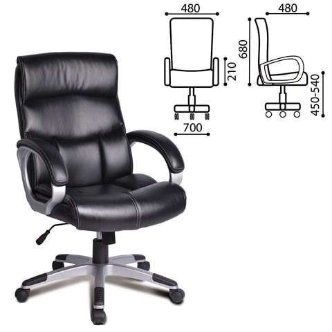 Кресло офисное BRABIX Impulse EX-505, экокожа, черное, 530876 - фото 21552