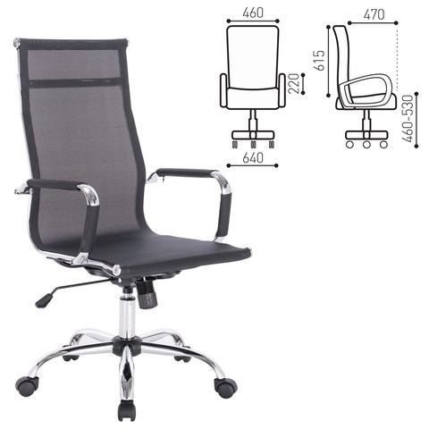 Кресло офисное BRABIX Line EX-530, хром, сетка, черное, 531846 - фото 21553