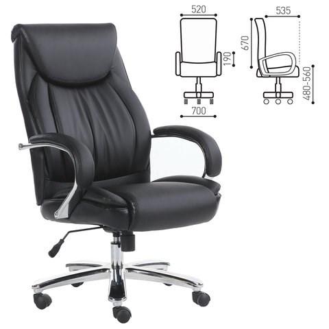 Кресло офисное BRABIX PREMIUM Advance EX-575, хром, экокожа, черное, 531825 - фото 21561