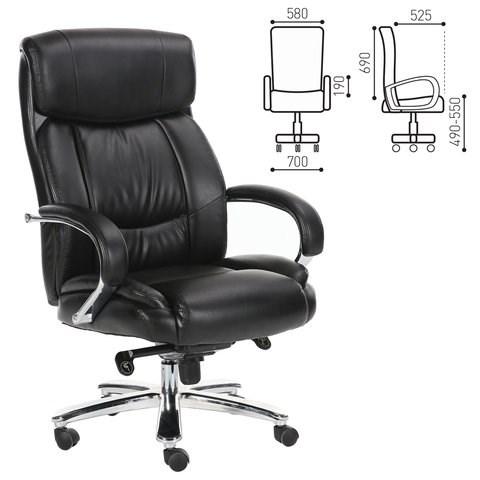 Кресло офисное BRABIX PREMIUM Direct EX-580, хром, рециклированная кожа, черное, 531824 - фото 21563