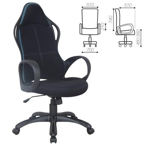 Кресло офисное BRABIX PREMIUM Force EX-516, ткань, черное/вставки синие, 531572 - фото 21565