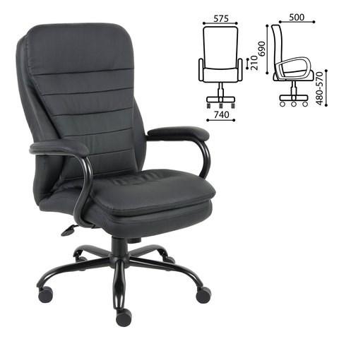 Кресло офисное BRABIX PREMIUM Heavy Duty HD-001, усиленное, НАГРУЗКА до 200 кг, экокожа, 531015 - фото 21570