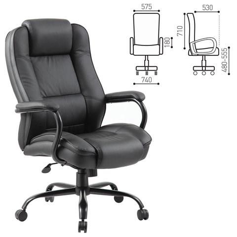 Кресло офисное BRABIX PREMIUM Heavy Duty HD-002 , усиленное, НАГРУЗКА до 200 кг, экокожа, 531829 - фото 21571