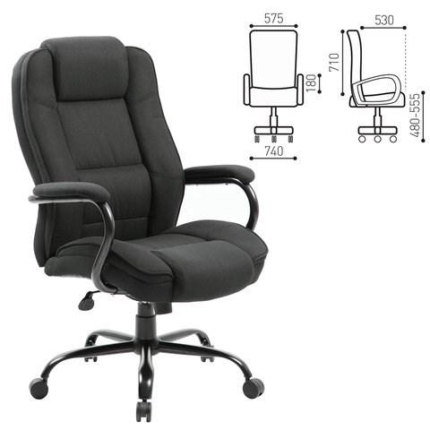 Кресло офисное BRABIX PREMIUM Heavy Duty HD-002, усиленное, НАГРУЗКА до 200 кг, ткань, 531830 - фото 21572
