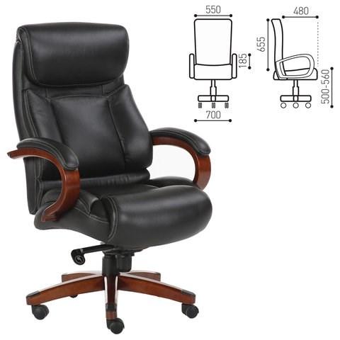 Кресло офисное BRABIX PREMIUM Infinity EX-707, дерево, натуральная кожа, черное, 531826 - фото 21573