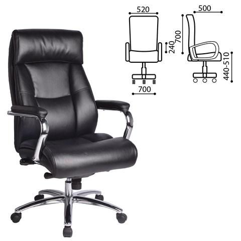 Кресло офисное BRABIX PREMIUM Phaeton EX-502, натур. кожа, хром, черное, 530882 - фото 21575