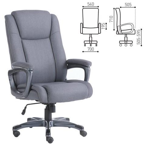 Кресло офисное BRABIX PREMIUM Solid HD-005, НАГРУЗКА до 180 кг, ткань, серое, 531823 - фото 21579