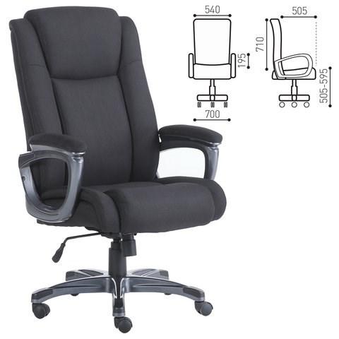Кресло офисное BRABIX PREMIUM Solid HD-005, НАГРУЗКА до 180 кг, ткань, черное, 531822 - фото 21580