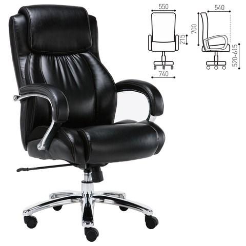 Кресло офисное BRABIX PREMIUM Status HD-003, НАГРУЗКА до 250 кг,рециклир. кожа, хром, черное, 531821 - фото 21581
