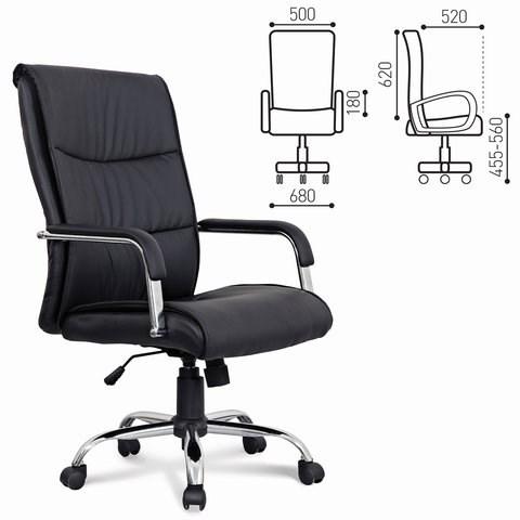 Кресло офисное BRABIX Space EX-508, экокожа, хром, черное, 530860 - фото 21585
