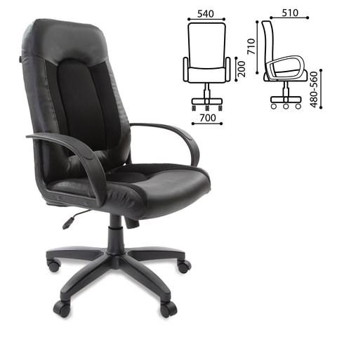 Кресло офисное BRABIX Strike EX-525, экокожа черная, ткань черная TW, 531381 - фото 21588