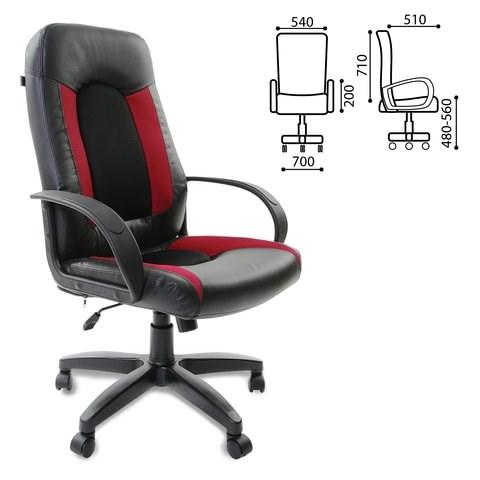 Кресло офисное BRABIX Strike EX-525, экокожа черная, ткань черная/бордовая TW, 531379 - фото 21589
