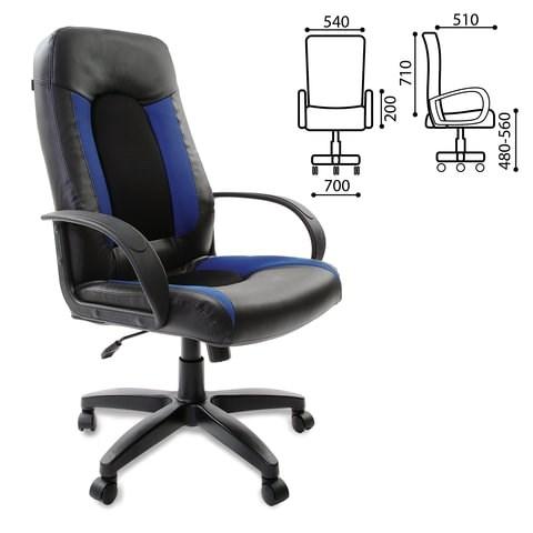 Кресло офисное BRABIX Strike EX-525, экокожа черная, ткань черная/синяя TW, 531380 - фото 21590