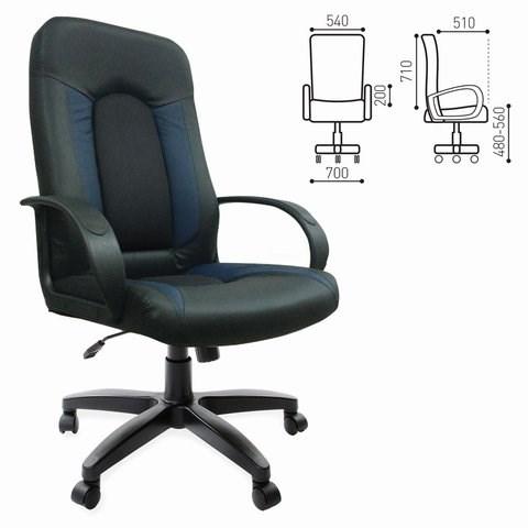 Кресло офисное BRABIX Strike EX-525, экокожа черная/синяя, ткань серая TW, 531378 - фото 21591