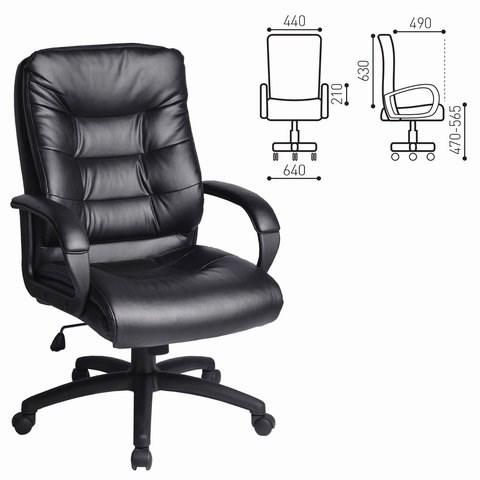 Кресло офисное BRABIX Supreme EX-503, экокожа, черное, 530873 - фото 21592