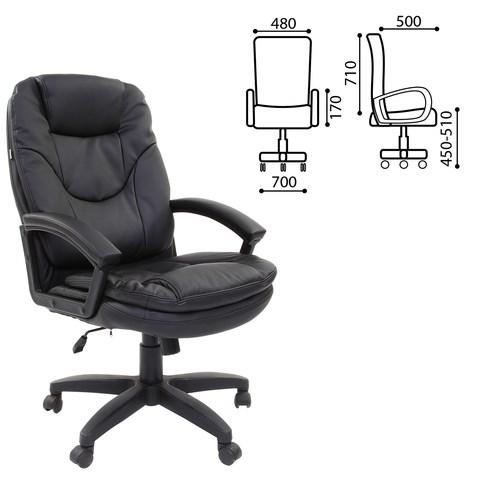 Кресло офисное BRABIX Trend EX-568, экокожа, черное, 531395 - фото 21597