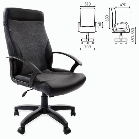 Кресло офисное BRABIX Trust EX-535, экокожа черная, ткань серая 20-23, 531383 - фото 21598