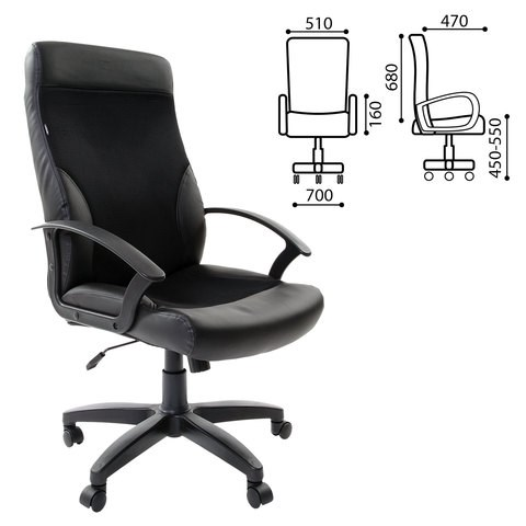 Кресло офисное BRABIX Trust EX-535, экокожа черная, ткань черная TW, 531384 - фото 21599