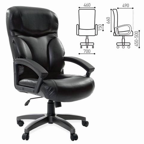 Кресло офисное BRABIX Vector EX-559, экокожа премиум, черное, 531385 - фото 21600