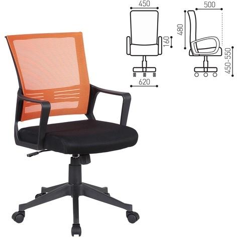 Кресло BRABIX Balance MG-320, с подлокотниками, комбинир. черное/оранжевое, 531832 - фото 21601